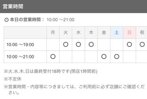 http://i-office.jp/swfu/d/E22CE8BE-3584-43CE-BE06-B194A56B86CB.jpeg